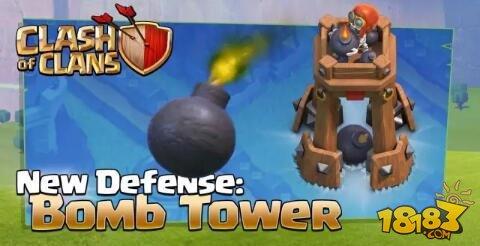 部落冲突更新预告第二弹:炸弹塔