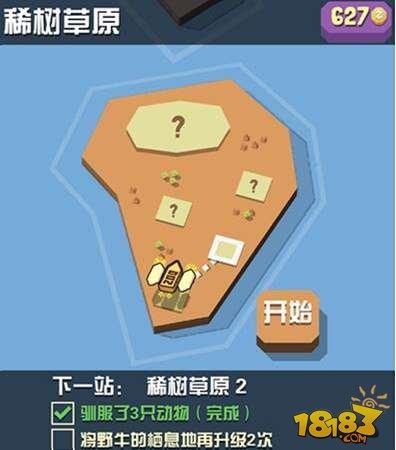 游戏中除了个别稀有动物较难捕捉外,其他动物都是比较容易出现并成功