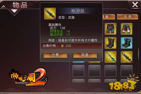http://www.liuyubo.com/youxi/2487448.html