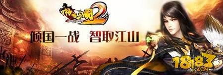 啪啪三国2战场召唤模式 天降神兵技能详解