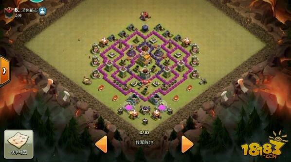 7本自制神阵!部落冲突守资源与部落战双版本图片