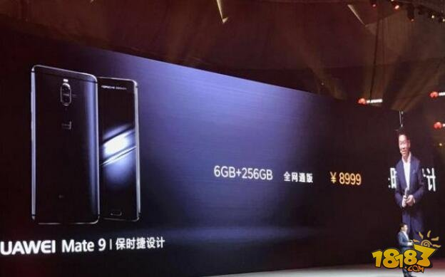 华为mate 9/mate 9 pro正式发布 3399元起售(4)
