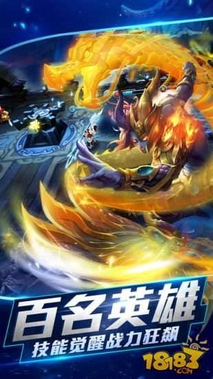 亂斗西游2最新破解版