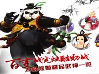 太极熊猫巅峰联赛战士怎么玩 巅峰联赛战士玩法详解