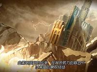 獵魔通緝令網易代理 韓國第一動作RPG游戲