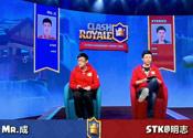传奇公开赛总决赛12月4日比赛全程回顾视频