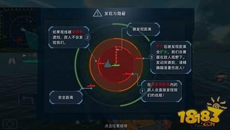 战舰联盟游戏设定大揭秘 全面详解分享