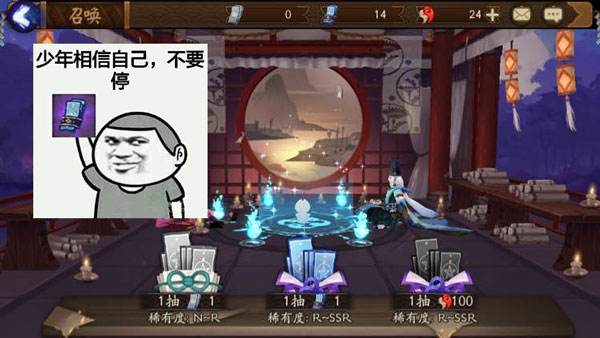 阴阳师省钱秘籍:帮你节约好几千RMB