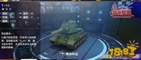 装甲联盟研发经验怎么获得 研发经验获取途径概览