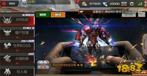 CF手游新版全新AR玩法體驗 新一輪視覺盛宴