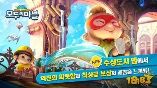 韩国Kakao平台热门手游合集