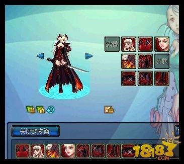 dnf女鬼剑冥炎死亡女神外观属性及获取方法一览(2)