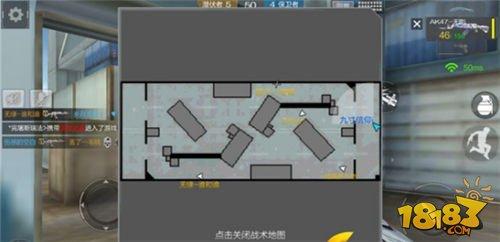团竞地图——大桥激战作战策略分析