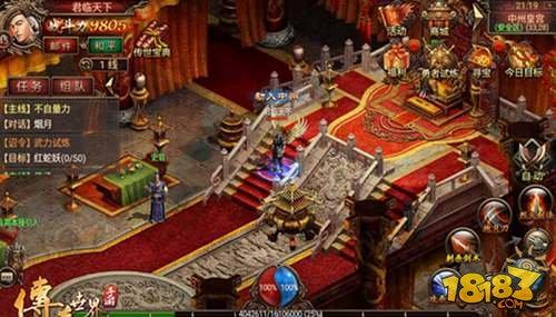 在拍卖行里玩家可以选取自己需要的装备进行购买