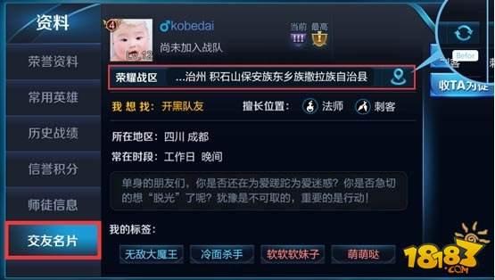 王者荣耀体验服12月19日更新 无限召唤模式开启