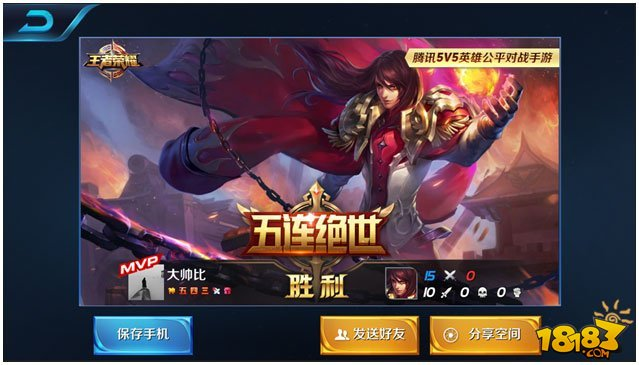 抢先服1月9日无限荣耀新版更新公告