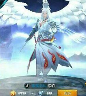 王者荣耀凤求凰和凤凰于飞哪个好看