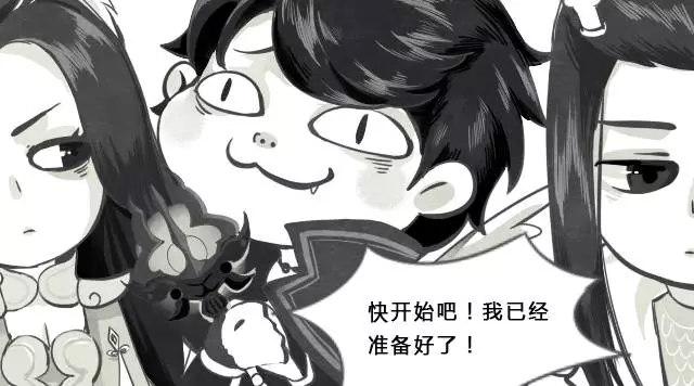 梦幻西游手游羽灵神英女侠动态GIF欣赏