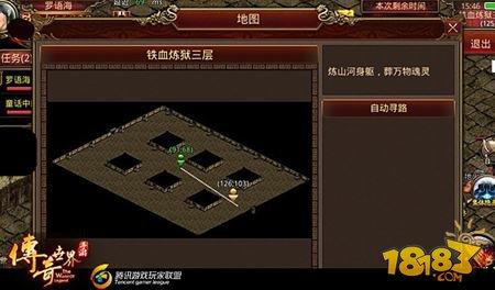 传奇世界手游勇闯炼狱玩法详解 经验BOSS两不误