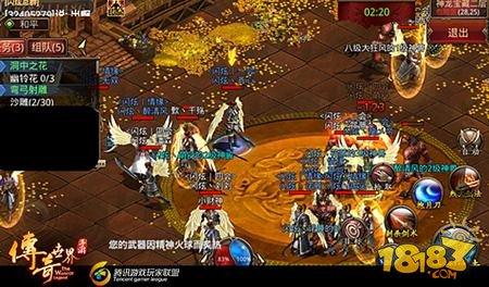 玩家进入到第二层地图后