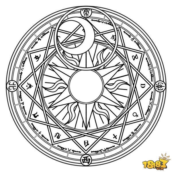 陰陽師現世召喚怎么畫 解鎖畫符新姿勢