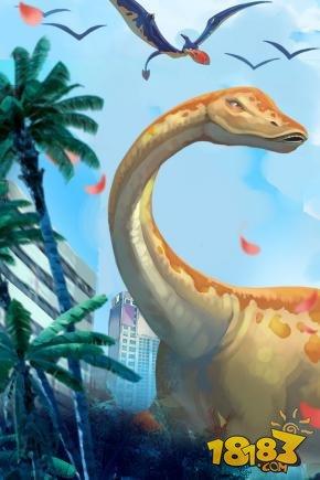 我的恐龙GO截图
