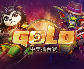 炉石中美擂台赛中国队夺冠 666