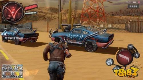 科幻王者归来《终结者2》打造全新冒险射击体验