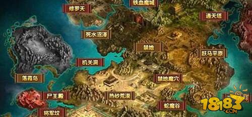 传奇世界手游主城地图一览 一路畅通无阻