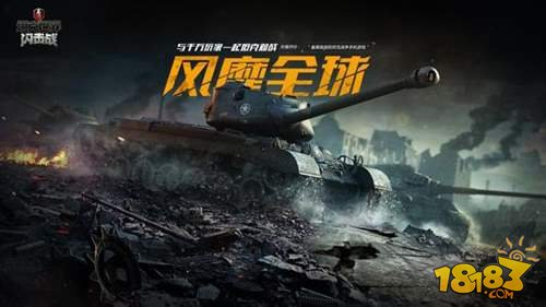 大神天梯上分技巧 坦克世界闪击战排位上分