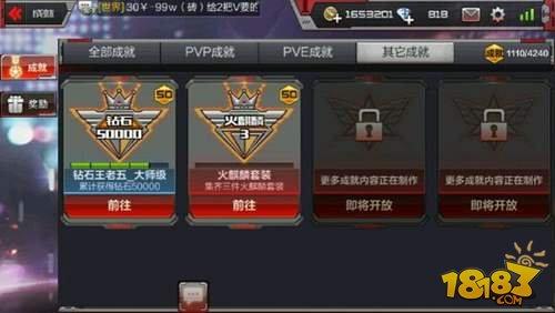cf手游火麒麟英雄礼包开启方式说明