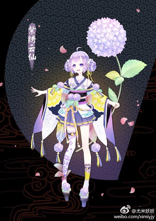 玩家手绘作品:萤草新皮肤紫绣云仙