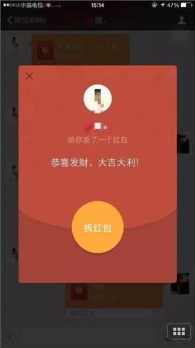 网上做明胜亚洲兼职是真的吗是不是真的靠谱可信?编真实阅历