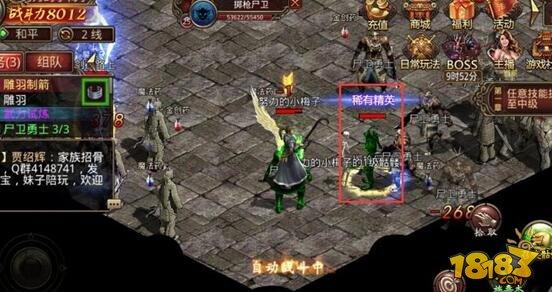 传奇世界手游寻找地图稀有怪物 平民玩家发家致富之路