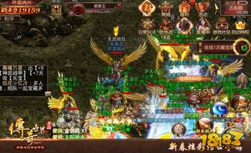 BOSS战传奇世界手游 逆魔和蛇妖王击杀攻略