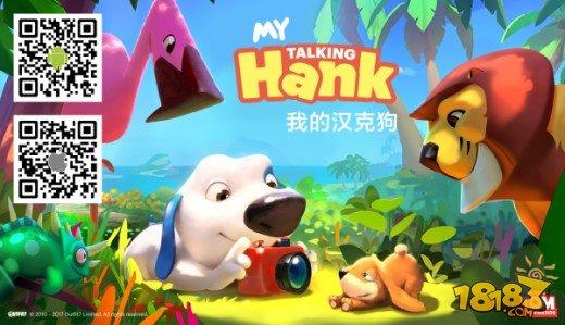 """""""会说话的家族""""系列游戏,最近又重磅发布了《我的汉克狗》。游戏故事情节围绕憨态可掬、热爱冒险的汉克展开。在夏威夷岛上,你需要照顾汉克的衣食住行,在他饿了的时候喂他吃饭,困了的时候哄他睡觉,还要监督他随时上厕所。汉克最大的梦想,便是成为一个专业的动物摄影师,而作为他的主人,你需要带他去探索夏威夷岛上生活的各种动物!"""