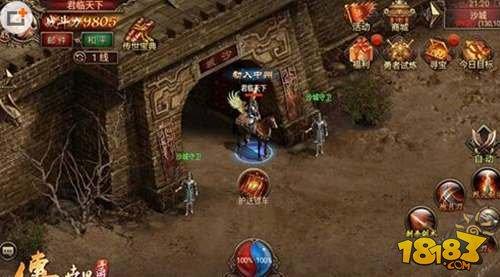 传奇世界手游极品武器掉落点解答 玩家必看攻略