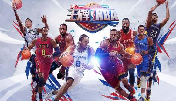 王牌NBA中國德比 追憶那些美好時光
