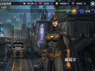 组建最强超级英雄联盟 《正义联盟》评测