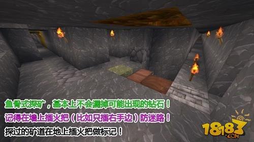 迷你世界手游矿要怎么挖 挖矿技巧介绍