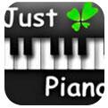 极品钢琴手机版下载