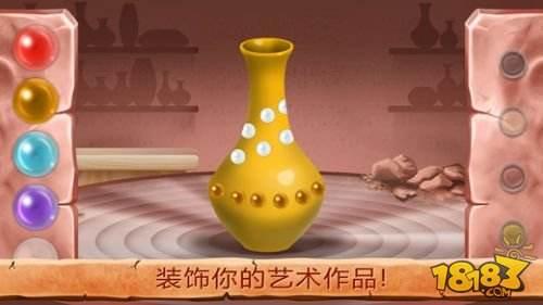 一起做陶瓷