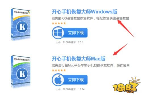 苹果手机相片删除了怎么恢复,简单实用的方法推荐