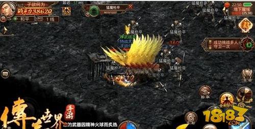 传奇世界手游巅峰战士PK 技能设置推荐
