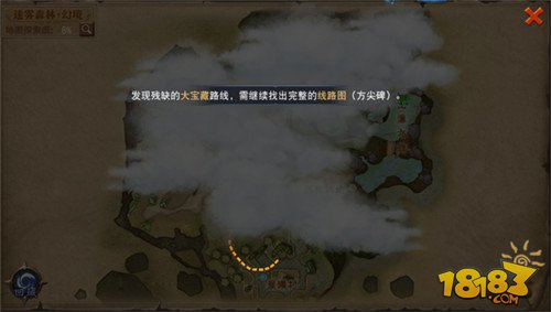 迷雾世界方尖塔宝箱在哪 方尖塔宝箱攻略