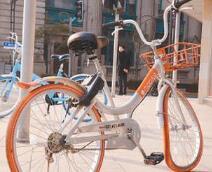 揭开共享单车的画皮:其实就是一家没有牌照的揽储金融公司!