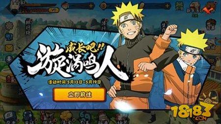 火影忍者手游安卓新版本更新公告全新改版