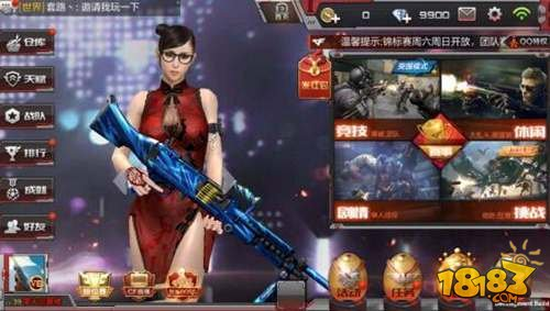 cf手游换购系列铭牌m240b苍雷介绍金杯新海狮武器在哪图片