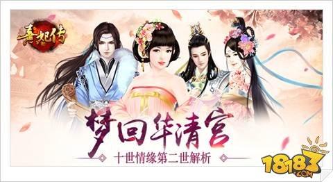 http://www.gzdushan.com/youxiquwen/140271.html