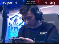 KPL2017比赛视频:sViper vs XQ 第3场